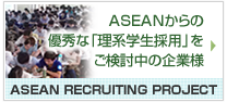 ASEAN RECRUITING PROJECT